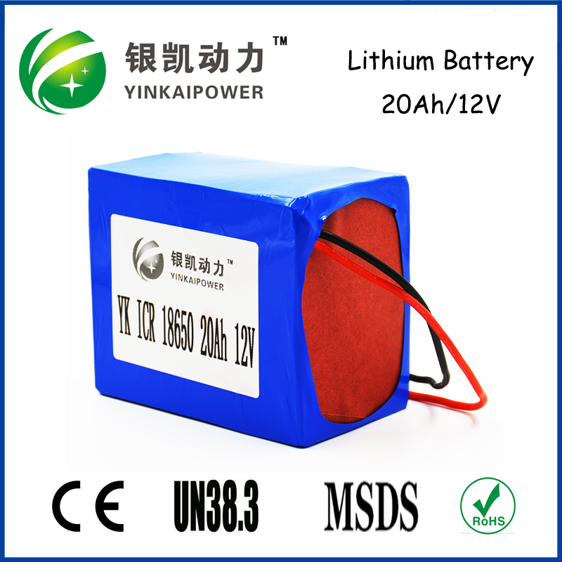 12v rechargeable li-ion 20ah battery pack for electric bike