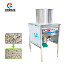 CE Approved Garlic Shallot Skin Peeler Machine Small Onions Skin Removing Equipment with pre-heat device