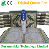 2013 Audio Islamic Al Quran Pen Reader Support Mp3 Download