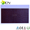 hot new products for 2015 x video p10 full color tri color rgb colorful outdoor led display module