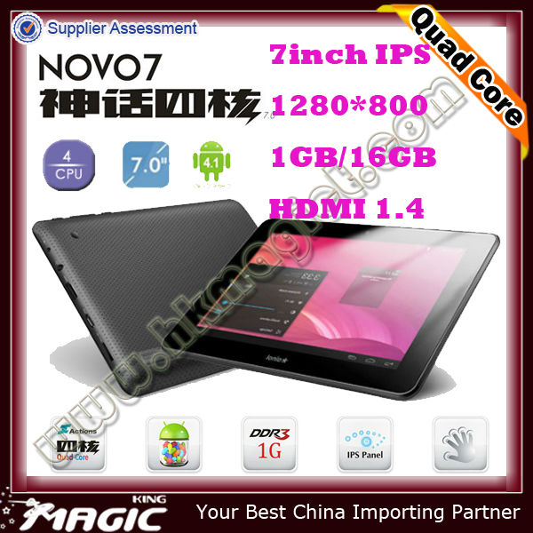 Greatest! LG 10 point touch ips capacitive screen tablet pc