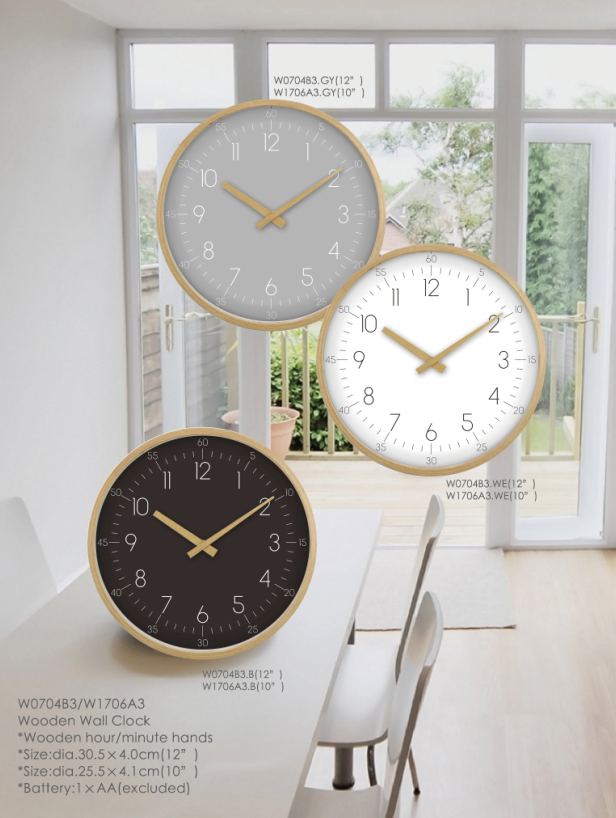 Dannol looking for agents to distribute our products 12inch wall clock decor wooden wall clock with wooden hands