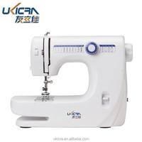 Horizontal Rotating Hook Sewing Machine