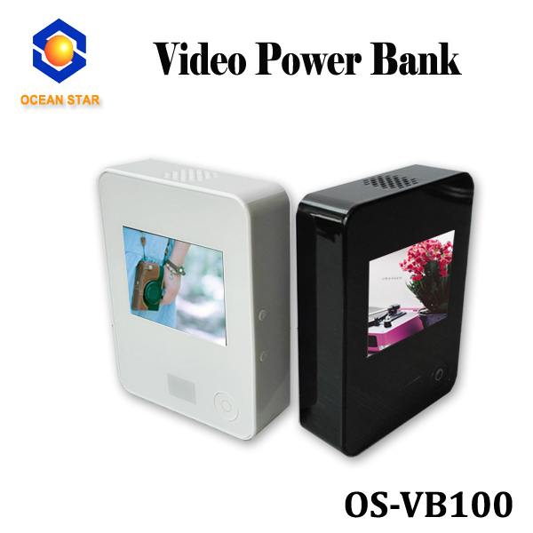 Shenzhen Power Bank With Video Display