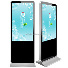 kiosk touch screen advertising display terminal download game media player