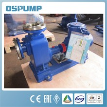 CYZ-A Self-priming siphon hose electric oil extractor pump