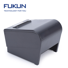 High Quality Wifi Auto Cutter 80mm Thermal Receipt Printer Wireless POS Printer