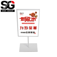 PVC Foam Board for advertising board with silk-screen painting