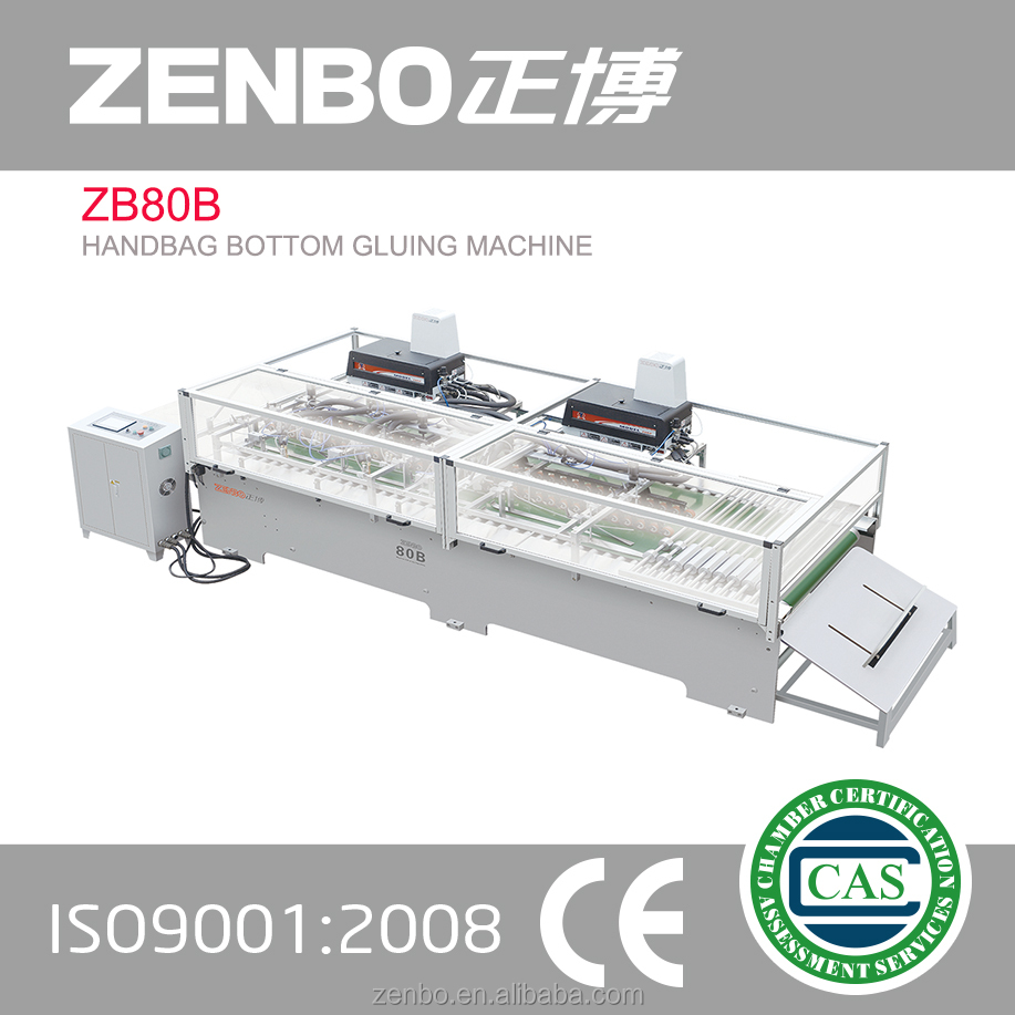 manual paper bag making machine ZB80B Bottom Gluing Machine