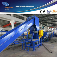 Waste pe film recycling machine/agriculture ldpe film washing plant