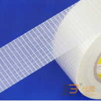 CROSS FILAMENT TAPE JLW-302 coated with strong hot-melt glue;with high strength on both directions