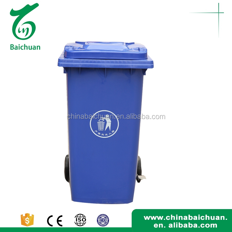 Best dustbin kitchen cheap 240L foot pedal