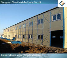 Modular prefab home kit price,low cost comfortable prefabricated homes