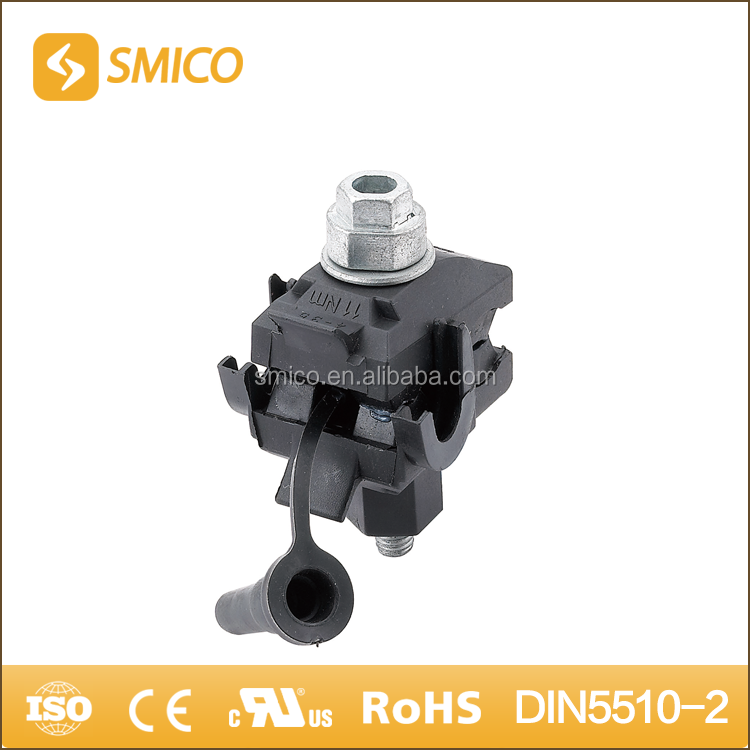 SMICO/low voltage insulation piercing connector/Insulation piercing tap connector/DCNL-2