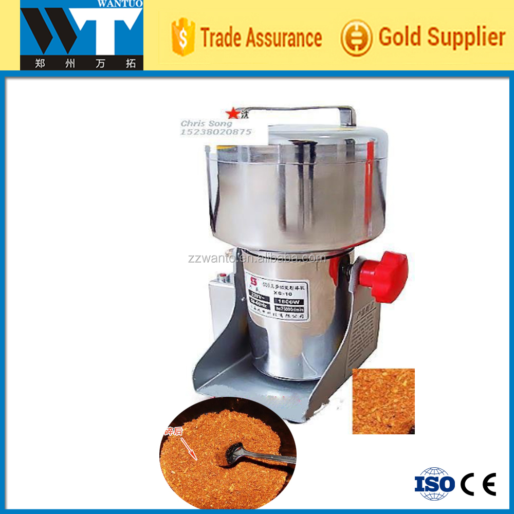 WT series Electric Portable Spice flavor grinder