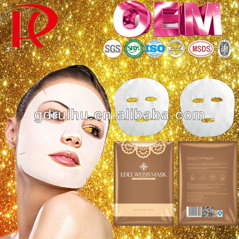 facial mask wholesale/oem/odm