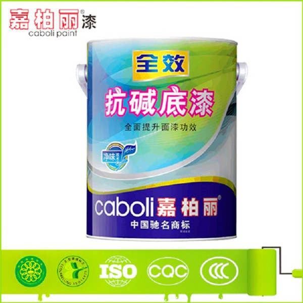 Caboli national easy hyper color paint/coating