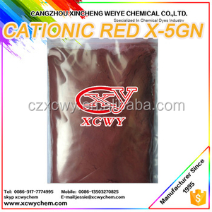 CATIONIC RED X-5GN, Basic Red 14