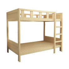Heavy Duty Solid Wood Student Loft Bunk Bed for Adult