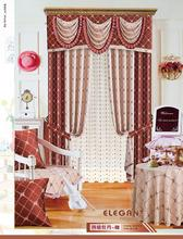 fashion latest designs curtain