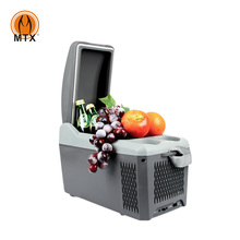 10L mini refrigerator car fridge home fridge portable travelling refrigerator