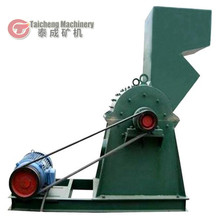 Industrial waste metal crushing machine metal can/paint bucket /scrap cable shredder machine