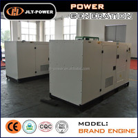 Industrial generator set China brand engine silent diesel genset 8kw - 200kw factory price on sale