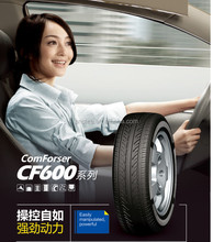 Chinese factory new tires,winter tires/summer tires