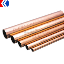 copper pipe for air conditioner prices
