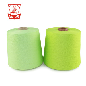 Factory AA grade 100% ring spun polyester textured yarn for knitting
