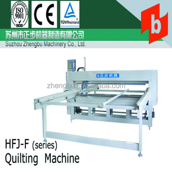 HFJ-28F quilting machine