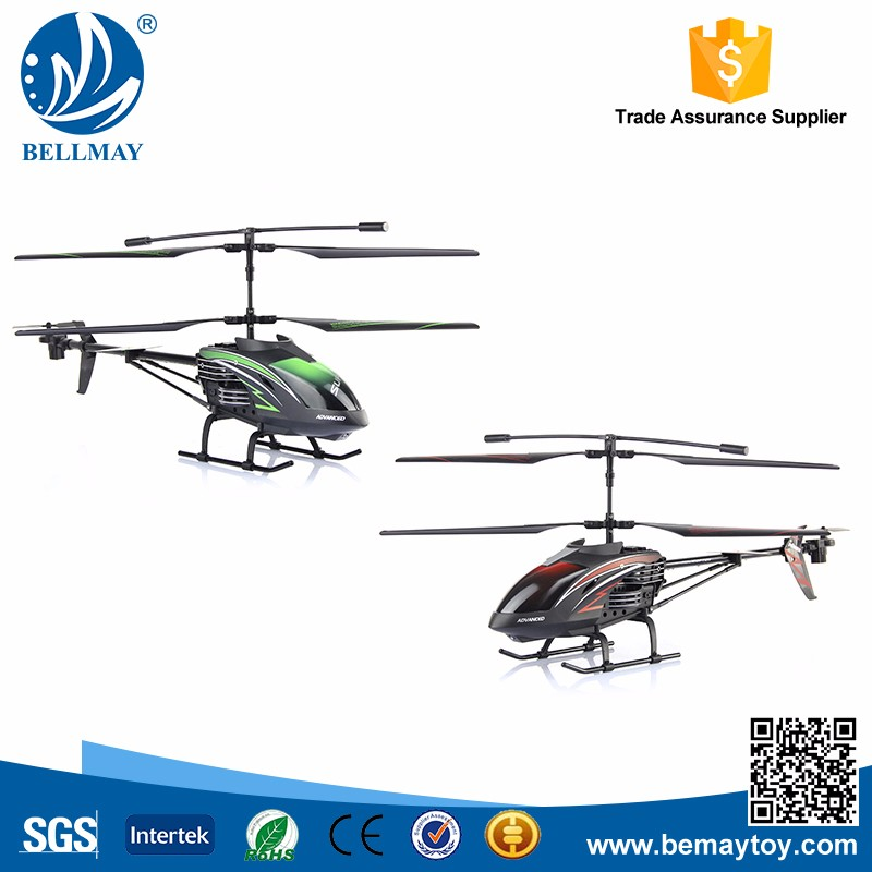 Newest OEM/ODM remote control rc small helicopter motor