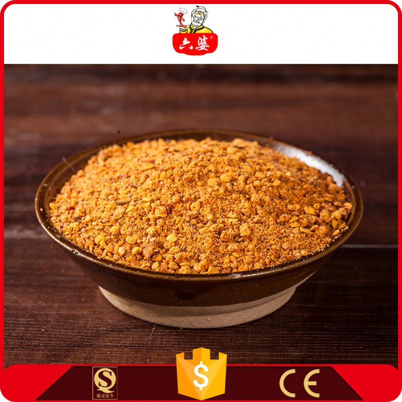 hot spice powder dried chilies distributor