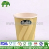 Multifunctional double wall coffee paper cups for wholesales