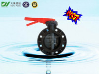 ATA pvc plastic butterfly valve lever type for sewage disposal