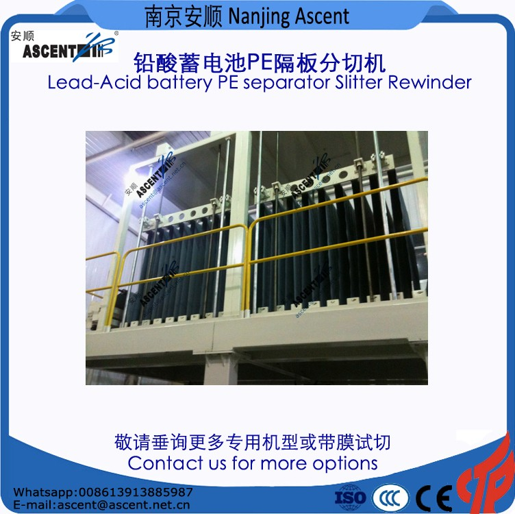 Slitting machine for lead acid storage battery PE separator main line 02