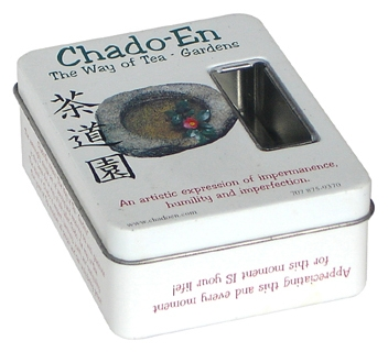 Food Grade Airtight Japanese Tea Tins Box Metal Tea Package