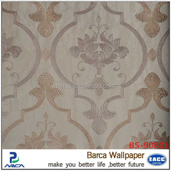 Import cheap price islamic wallpaper from China manufacturer