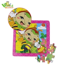 Child Cartoon Jigsaw Frame Puzzle Toy