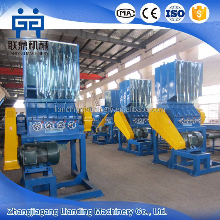 Heavy plastic crusher / plastic grinder machine with large capacity