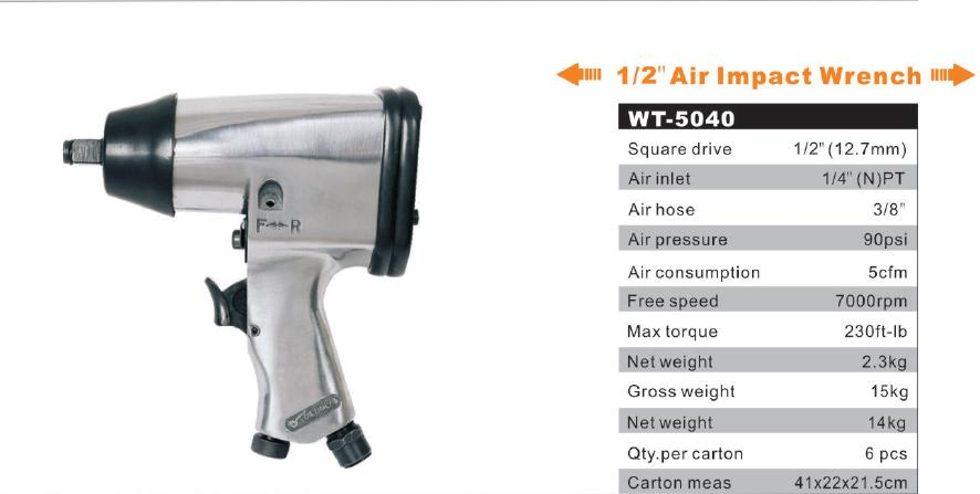 "1/2"" pneumitic impact wrench manufacture china """
