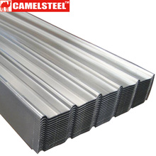 LCD bezel camelsteel GI galvanized steel coil&office furniture and metal