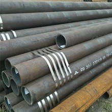 st37 steel mechanical properties 2 inch black iron pipe