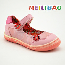 Reservation for the hot sale new design fashion baby shoe