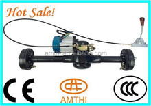 DC motor trike rear axle, electric motor driving rear axle, two speed rike rear axle motor, AMTHI