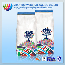 Custom Printed heat sealing candy wrapper/candy Bar Pouch/Sweet Candy Bag For Packaging