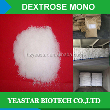 High Purity Food Grade Dextrose Monohydrate for candy & Beverage