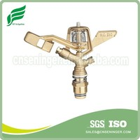 "3/4"" RC 130 Male brass impulse sprinkler agriculture rain gun"