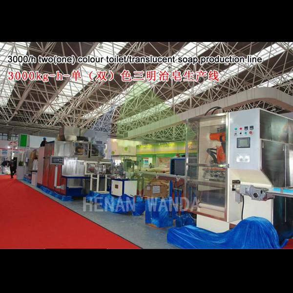 laundry soap production plant/laundry soap production line