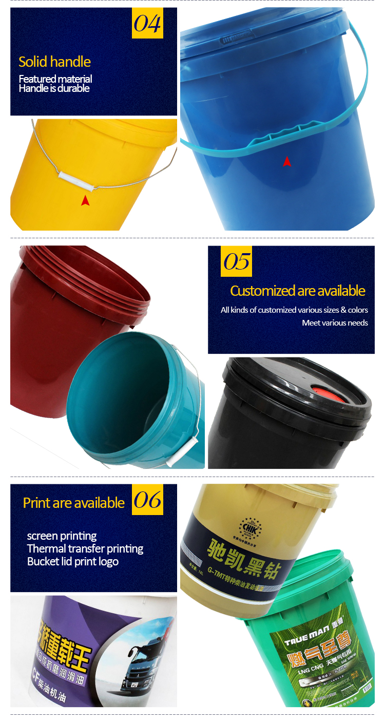 Wholesale large water paint beach drum cheap plastic bucket 20 liter with tamper proof lid